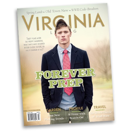 Back Issue: April 2011
